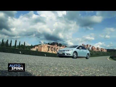 รีวิว 2013 Honda Civic Hybrid ขับทดสอบ ฮอนด้า ซีวิค ไฮบริด ใหม่ (Test Drive )