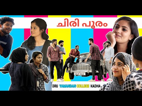oru yamandan college kadha malayalam short film 2019 short films web series teamjangospace team jango space malayalam channel videos visitors popular kerala   short films web series teamjangospace team jango space malayalam channel videos visitors popular kerala