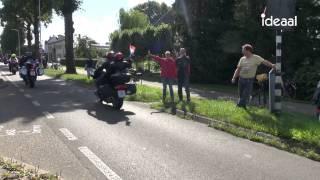 70ste editie FIM Rally