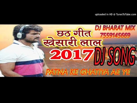 {Chhath Song}Ugi He Suruj Dev {Patna Ke Ghatiya Ae Ye} Fl Master Support