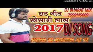 {Chhath Song}Ugi He Suruj Dev {Patna Ke Ghatiya Ae Ye} Dj Bharat Mix