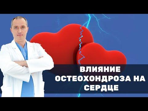 От остеохондроза может болеть сердце