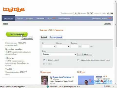 Платная Ли Регистрация На Мамбе