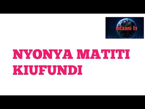 Ukiyanyonya Hivi matiti mwanamke lazima akojoe