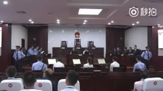 郭文贵河南裕达置业案件:公诉人出示相关书证。