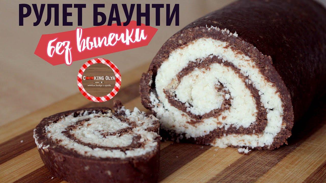 Рецепт печенья из творога и сгущенного молока