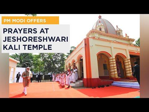 PM Modi offers prayers at Jeshoreshwari Kali Temple