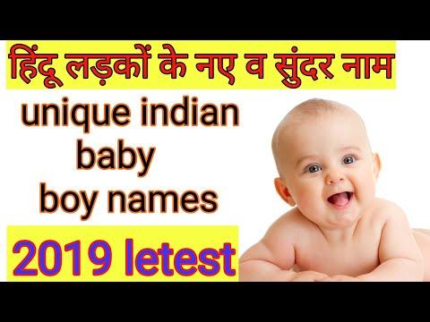 Unique and Morden boy names 2019,hindu boy names 2019