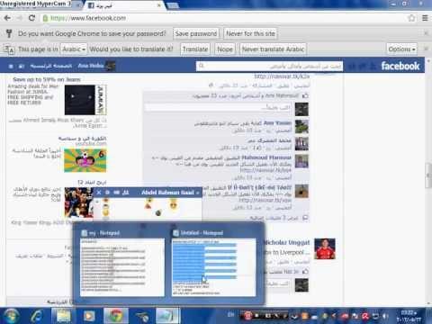 New Emoticon For Facebook 2013