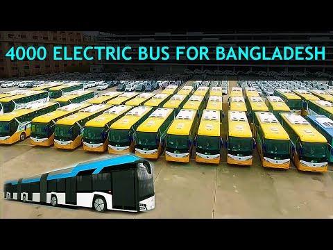 ধরা খেলো পরিবহণ মাফিয়ারা: ঢাকায় নামছে 4000 চায়নিজ ইলেকট্রিক বাস | 4K Chinese Electric Buses in Dhaka