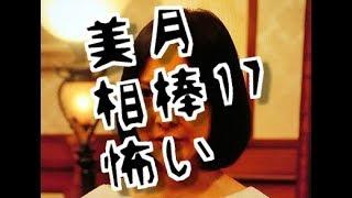 谷村美月特集 入口 http://twitterupnow.blogspot.com/2018/10/tanimura...