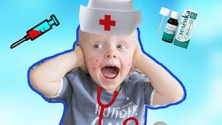 Игра доктор для Детей! Врач заболел! Играем в доктора с Уколами! Лечим ВЕТРЯНКУ