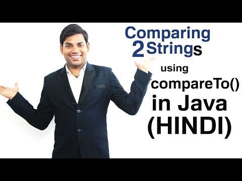 Comparing Two Strings using compareTo() Method in Java (HINDI)