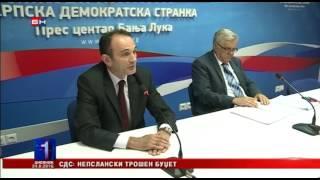 Бошко Чеко и Предраг Вулин - конференција за новинаре