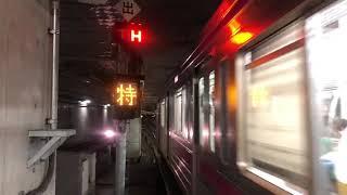 撮り鉄 京王線8000系発車シーン 調布駅 2021/07/26