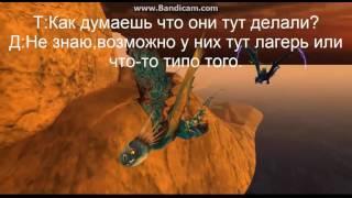 Сериал Без Следа-1 сезон 4 серия