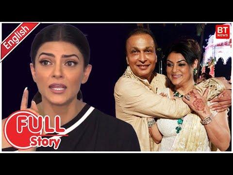 Anil Ambani And Sushmita Sen's Untold Love Story | Full Affair Story From Start Till End