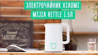 Чайник Xiaomi Mijia Electric Water Kettle - обзор и температурный тест