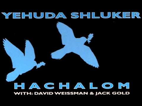 Kol Yisrael - Yehuda Shluker