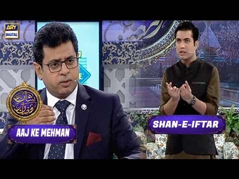 Segment: - Aaj Ke Mehman - Sugar Ka Ilaj Kal Nahi Ajj - 19th June 2017