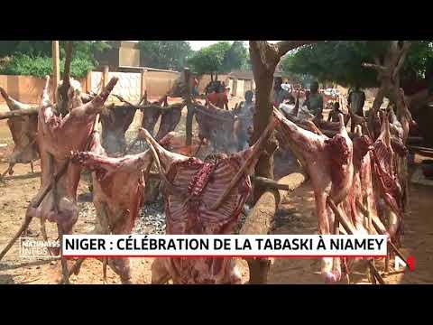 Niger : Célébration de la tabaski à niamey