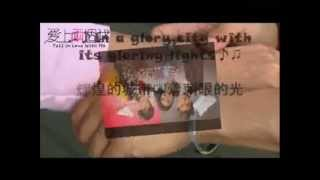 Hebe Tien Fu Chen 田馥甄-LyricsVideo(ost Fall In Love With Me)