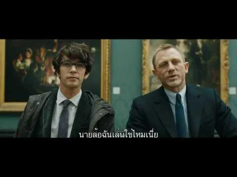 SKYFALL  James Bond 007 - International Trailer [ซับไทยและอังกฤษ]