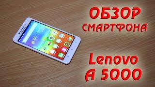 lenovo A5000  видео-обзор и распаковка смартфона с батареей 4000 mah (Леново А5000)