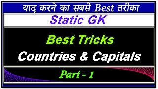 Best Trick  Countries and Capitals Part 1