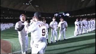 【プロ野球】巨人 2010年開幕戦スタメン紹介
