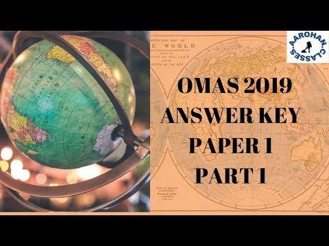 OMAS 2019 PAPER 1 ANSWER KEY PART 1-AAROHAN CLASSES-9437002210
