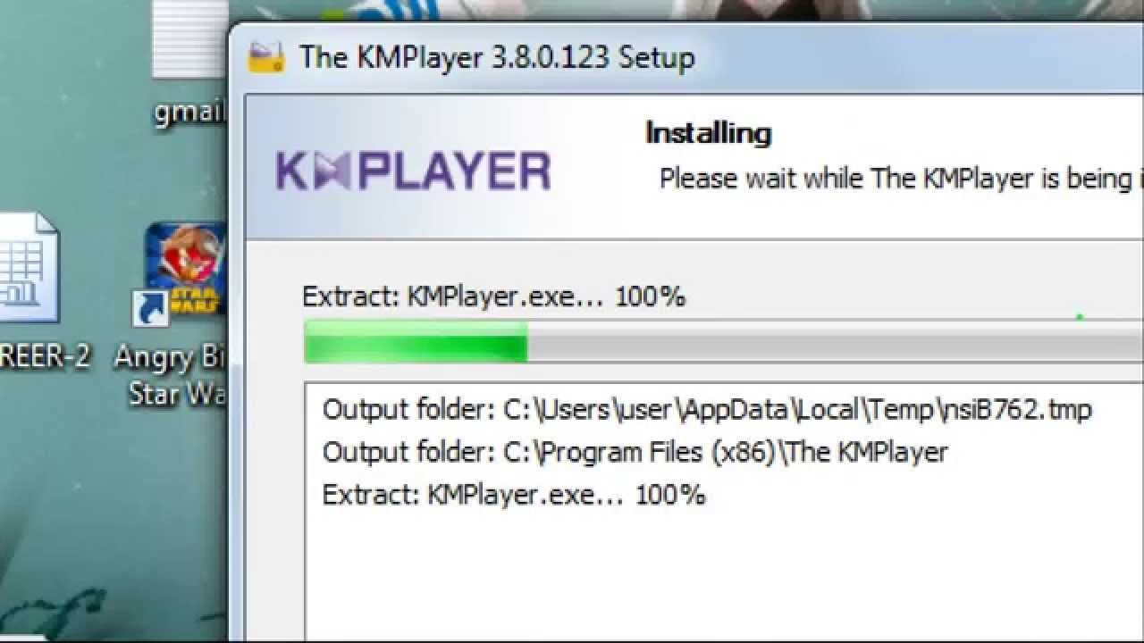 kmplayer setup free download
