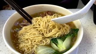 OK Café Beef Stew Wonton Noodle Hainan Chicken