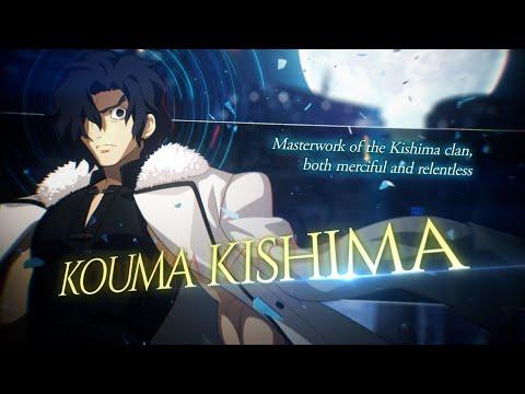 [Kouma Kishima] Battle Preview