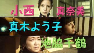 モデルバンクシネマ作品紹介は http://cinema.modelbk.com/blog/690 【...