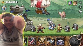 Войны Королевств  ► Kingdom Wars ►Обзор,Первый взгляд,Геймплей,Gameplay