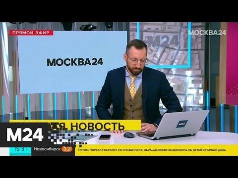 Власти Москвы рассматривают возможность возобновления работы МФЦ в ближайшие недели - Москва 24
