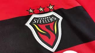Pohang Steelers FC 2005 Classi…