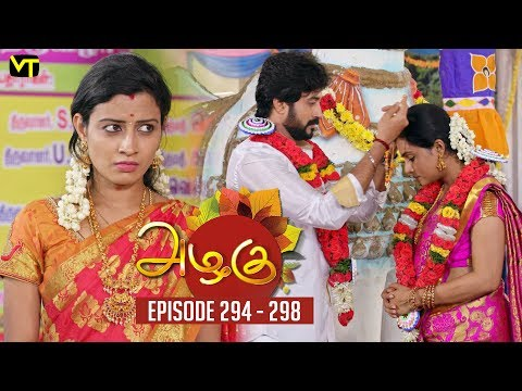 Azhagu Tamil Serial latest Full Episode 294 - 298 telecasted on Sun TV. Azhagu Serial ft. Revathy, Thalaivasal Vijay, Shruthi Raj and Mithra Kurian in lead roles. Azhagu serial Produced by Vision Time, Directed by ON Rathnam, Dialogues by Jagan.   Azhagu serial deals with the nuances of love between a husband (Thalaivasal Vijay) and wife (Revathi), even though they have been married for decades, and have successful and very strong individual personas.     Subscribe for latest Azhagu Episodes - http://bit.ly/SubscribeVT Like us on - https://www.facebook.com/visiontimeindia