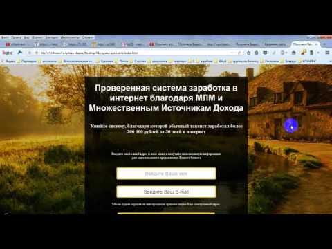 Новичкам о Internet Vladekas blog Новичкам о сети интернет