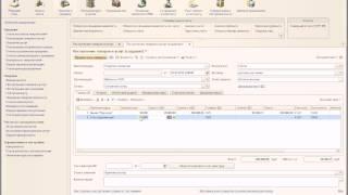 Поступление товаров и услуг Видеоуроки по 1С Бухгалтерия редакция 3.0(Все бесплатные видеоуроки на сайте мой учет MoyUchet.ru., 2013-05-16T06:55:24.000Z)