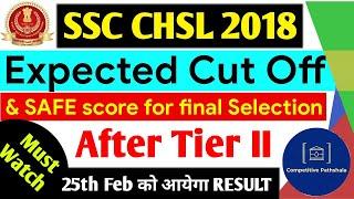 SSC CHSL 2018 EXPECTED CUT OFF AFTER TIER 2 | SSC CHSL 2018 | SSC CHSL 2018 CUT OFF FOR FINAL |