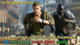 5 Hollywood best secret agent movies in tamil | tubelight mind |