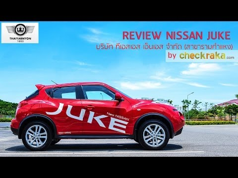 รีวิว Review Nissan Juke Sport Crossover