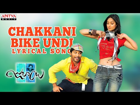 Chakkani Bike Undi Full Song With Lyrics - Julayi Songs - Allu Arjun, Ileana, DSP, Trivikram