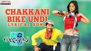Chakkani Bike Undi Full Song With Lyrics - Julayi Songs - Allu Arjun, Ileana, DSP, Trivikram
