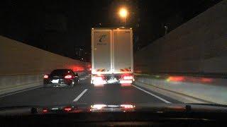 トラック運転手さん 首都高で走り屋に触発され つい熱い走りをしてしまう