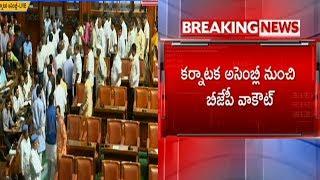 BJP MLAs Walkout of Karnataka Assembly ahead of Floor Test   Breaking News   Bharat Today