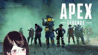 Apex legends ─ ハロウィンアプデきた!