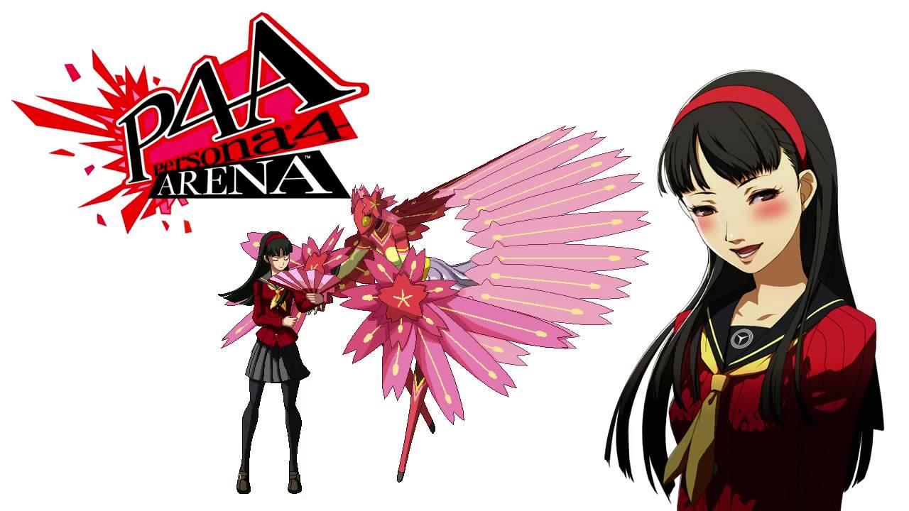Persona 4 Arena - Yuki...Persona 4 Arena Yukiko Amagi